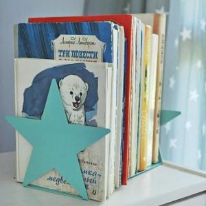 """Ограничители для книг """"Stars"""""""